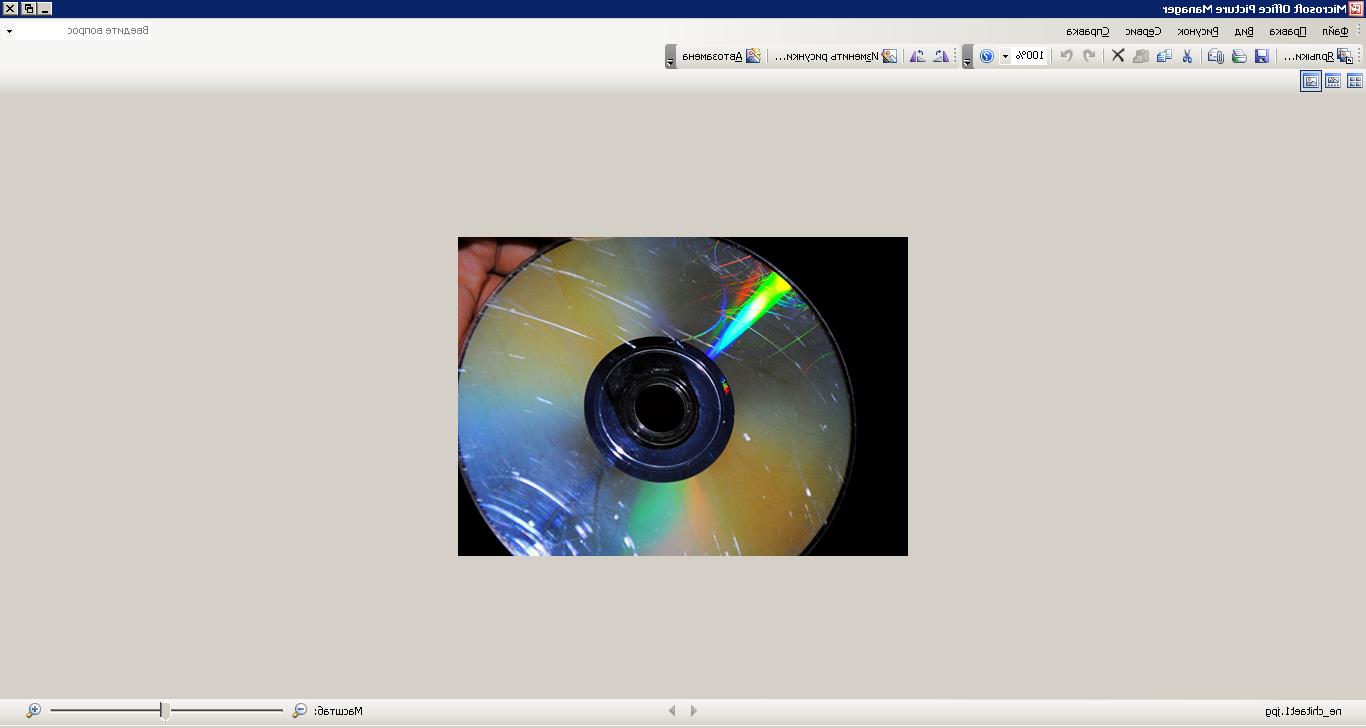 плохой диск