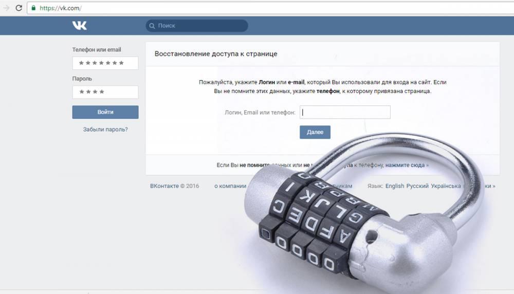 Как узнать сохраненный пароль в браузере
